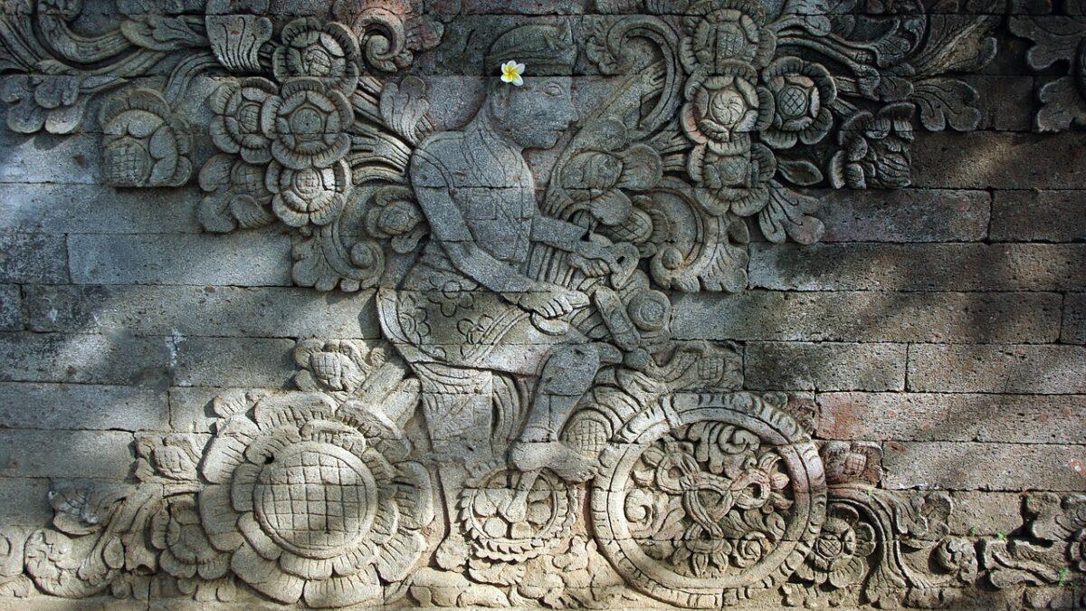 Indonesia's Treasures
